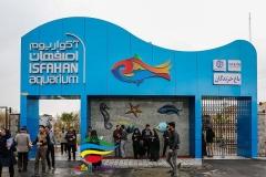 آکواریوم اصفهان (1)