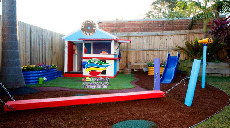 تبدیل حیاط خلوت به زمین بازی کودکان